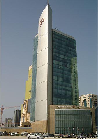 CBQ Plaza, West Bay, Doha, Qatar
